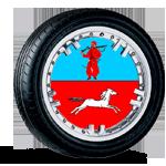 Сельхоз шины в Черкассах
