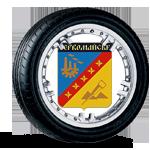 Грузовые шины в Первомайске